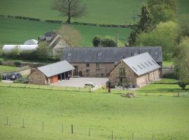 Stowfield Barn, Newland (рядом с городом Колефорд)