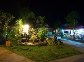Busby Resort