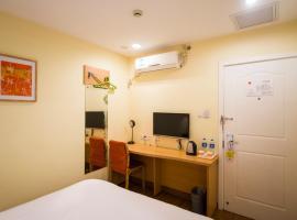Home Inn Fuzhou Bayiqi Road Sanfang Qixiang