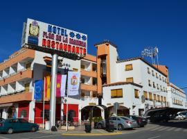 Hotel Flor de la Mancha, Ла-Рода (рядом с городом Tarazona de la Mancha)
