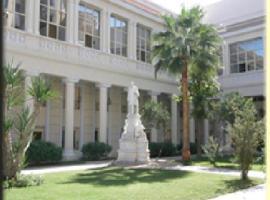 Alexander The Great Hotel-ALEXOTEL, Александрия
