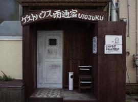 Goto Guest House Utojuku, Goto