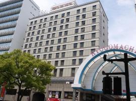 Takamatsu Tokyu REI Hotel