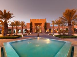 Aqua Mirage Club & Aqua Parc - All Inclusive, Марракеш