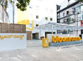 bloomrooms @ Indiranagar