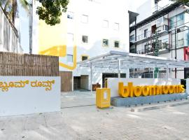 bloomrooms @ Indiranagar