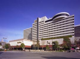 Hotel New Otani Hakata