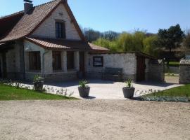 Domaine de Collen, Lépine (рядом с городом Wailly-Beaucamp)
