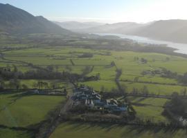 Best Western Plus Lake District, Keswick, Castle Inn Hotel, Бассентуэйт