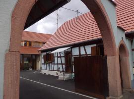 Gite Porte Du Ried, Wickerschwihr (рядом с городом Durrenentzen)