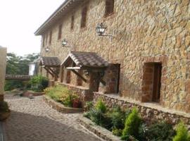 Hostal Restaurante Sierra De La Martina, Charilla (рядом с городом Ribera Alta)