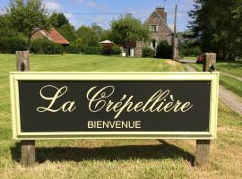 La Crepelliere, Le Mesnil-Garnier (рядом с городом Fleury)