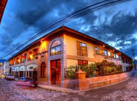 Plaza Magdalena Hotel, Копан-Руйнас (рядом с городом Остуман)