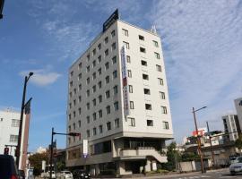 호텔 뉴 가이아 오이타에키마에