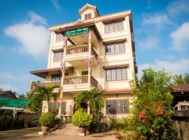 Kampong Thom Village Hotel, Kompong Thom