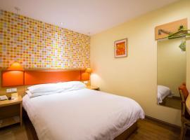 Home Inn Changchun Chongqing Road Wanda Plaza