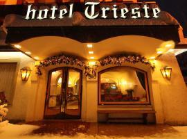 ホテル トリエステ