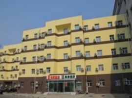 Home Inn Changchun Hi-tech Zone Jilin Univeristy South Campus
