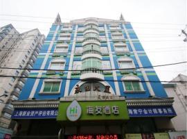 Hi Inn Shanghai Zhongshan Park