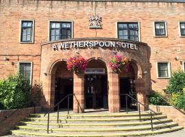 The Brocket Arms Wetherspoon, Wigan (рядом с городом Ince-in-Makerfield)