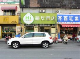 Hi Inn Shanghai Sanlin Changqing road, Şanghay (Sanlin yakınında)