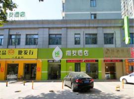 Hi Inn Shanghai Songjiang Zuibaichi, Songjiang (Jinshandaqiao yakınında)