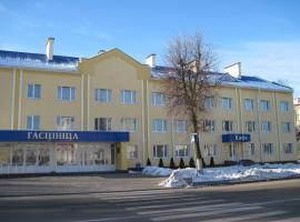 Hotel Mosty, Masty (Shchuchyn yakınında)