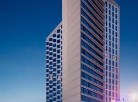StarCity Nha Trang Hotel