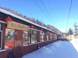 Snow Valley International Hostel, Wuchang (Shahezi yakınında)