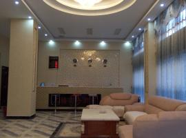 Mingge Busniess Hotel, Dali (Fengyi yakınında)