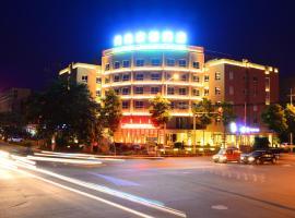 Rizhao Shang Yi Hong Yu Hotel, Rizhao (Rizhao yakınında)