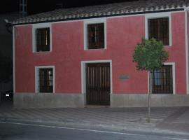 Casa Miranda, Tazona (рядом с городом Socovos)