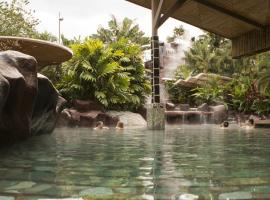 Baldi Hot Springs Hotel & Spa