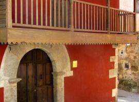Apartamentos Rurales Casa De Los Escudos, Valverde de la Vera (рядом с городом Вильянуэва-де-ла-Вера)
