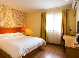 Home Inn Harbin Guogeli Avenue
