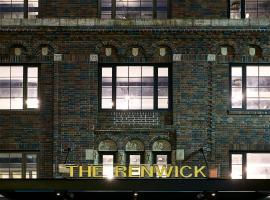 ザ レンウィック ホテル ニューヨーク シティ キュリオ コレクション バイ ヒルトン