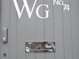 Wg Apartment, Маклсфилд (рядом с городом Langley)
