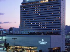 ホテルグランヴィア広島