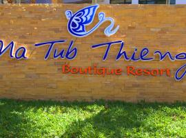 Na Tubthieng Boutique Resort Trang
