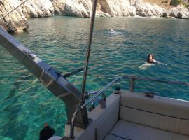 Yatch Fratzeska Skordilis, Aegina Town