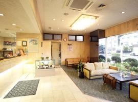 Uwajima Regent Hotel, Uwajima