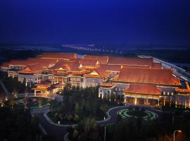 Hilton Tianjin Eco-City, Binhai (Caozhuang yakınında)