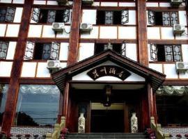 Xingzhou Hotel, Leshan (Shixizhen yakınında)
