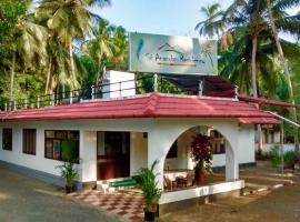 Sri Anandan Residency