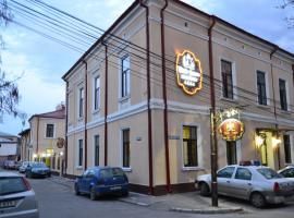 Porto Franco Residence, Brăila