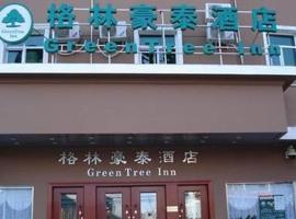 GreenTree Inn Jiangsu Hangzhou Coach Terminal Station Hotel, Hangzhou (Qiaosi yakınında)