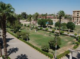 Assiut hotels Armed Forces, Asyut (рядом с регионом New Valley  )
