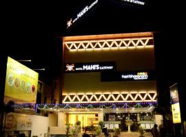 Hotel Mahi's Gateway