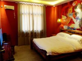 Hao Lin Hotel, Yanyuan (Muli yakınında)