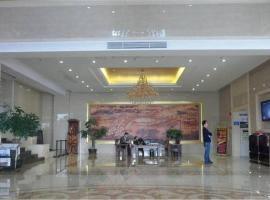 Foshan Xiangying Hotel, Foshan (Shatou yakınında)